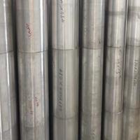 7004耐高温铝合金管 高硬度薄壁铝管