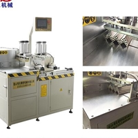 DS气动式铝管切割机 铝材精切锯 自动送料