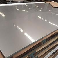 3Cr2W8V新型热作模具钢 3Cr2W8V模具钢材料