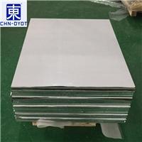 原材料5052折彎鋁薄板 5052鋁帶