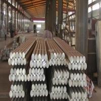 7003高精密模具铝管 铝管生产厂家