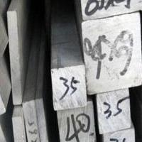 防腐蚀铝排 6063氧化铝排