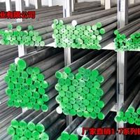 進口5056鋁棒,5056擠壓鋁棒,鋁棒批發