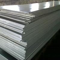 2.3厚鋁板6061t651雙膜鋁板尺寸