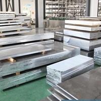 国产5050铝板密度是多少疲劳强度