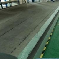 美国高等43耐高温拉丝铝板成分