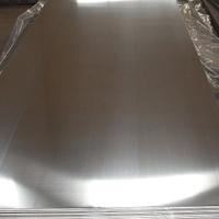 關于鋁板H態講解-盡在濟南眾岳鋁業