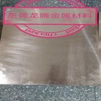 耐磨QSn6.5-0.1锡青铜板,环保青铜板