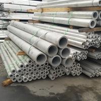 上海合金铝管  2a12-t6铝管 中厚铝板
