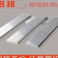 国标5052铝排厂家 专业生产 质量保证 包邮
