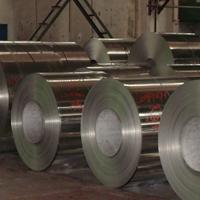 鋁卷,鋁板,合金鋁板,合金鋁卷