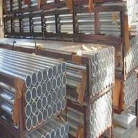7229高耐磨铝合金管 大口径铝合金管
