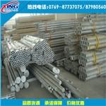 供应ADC12铝棒
