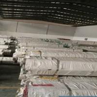 大量供應5043高精密環保鋁板