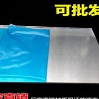 成批出售1070拉伸铝板 广东1090纯铝铝板厂家