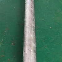 7175铝合金棒 进口铝棒 挤压铝棒