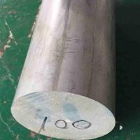 铝合金圆棒 7075铝型材