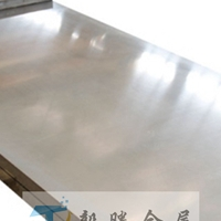 鋁板 7075花紋鋁板 鋁合金硬度