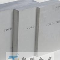 7075铝合金板 热轧板