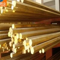 供应H62黄铜是什么材料