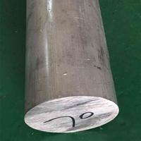 7A09铝棒 圆棒 实心铝棒