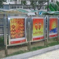 鼎杰专业生产广告牌框架铝型材