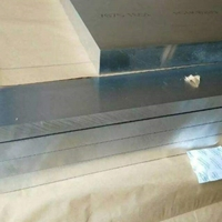 供应6061超厚铝板 铝块零切价格 品质保证