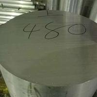 国标硬质模具铝 ly13铝板 LY12铝棒加工