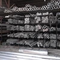 3003铝猛合金 3003精密铝管材质证书