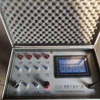 ZCJ02中空玻璃充气机_中空玻璃
