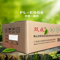 铝金属无镍封孔剂阳极氧化高温封孔剂FL-608