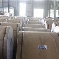 徐州0.5mm铝皮的供应商