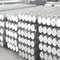 临盆供应 加工铝棒 铝棒价钱 6063铝棒