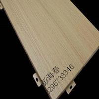崇匠幕墙装饰铝单板-冲孔铝单板供应商