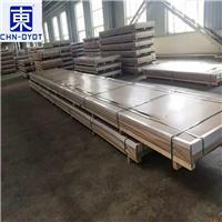 5052高強度拋光鋁板 5052鋁板化學成分