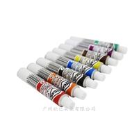颜料用铝管,油画颜料铝管 艺术颜料