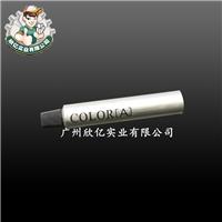 欣亿美术颜料铝管,颜料铝软管