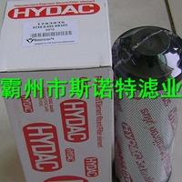 贺德克液压油滤芯0240R005BN3HC