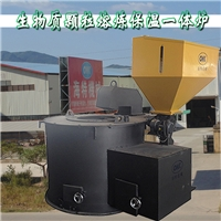HL300生物質顆粒熔煉爐可熔煉有色金屬