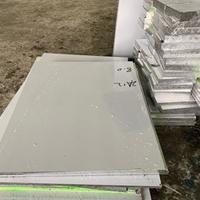 铝板 7075t6 超硬铝板 7075铝棒价格低