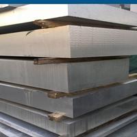 高硬度2024鋁板 國標2024T6鋁板