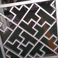 楼盘销售咨询中心装饰铝屏风