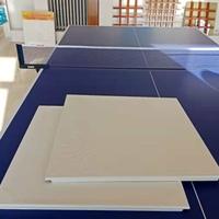 海南平面白色铝扣板,6006000.7烤漆铝扣板