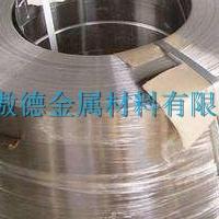 2011-T3硬铝合金规格齐全