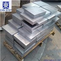 6061可抛光铝板 6061无划痕铝板