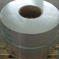 鋁帶加工 3003 5052鋁帶