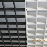滚涂木纹色铝格栅价格 超市铝格栅厂家定制