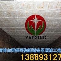 直烧式隧道窑保温施工 吊顶安装