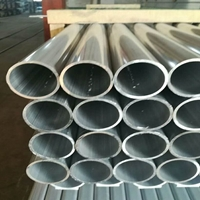 生产供应 加工铝管 包塑 合金 厚壁铝管