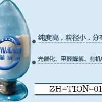 纳米氮氧化钛,微米氮氧化钛,超细氮氧化钛粉